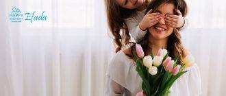 Что-можно-подарить-маме-от-дочери-м