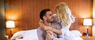 Что-можно-подарить-мужу-на-день-рождение-м