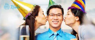 Что-подарить-коллеге-на-день-рождения-мужчине-м