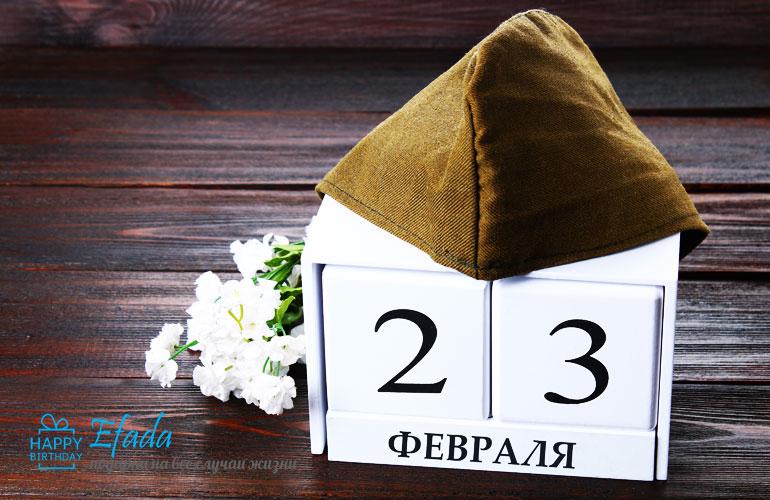 Что-подарить-на-23-февраля-мужу2