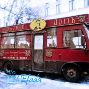 Ekskursiya-na-Tramvae-302-BIS-dlya-kompanii