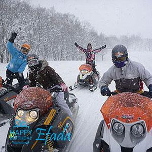 Gonki-na-snegohode-dlya-dvoih