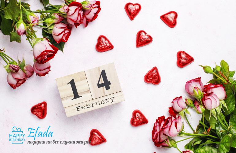 Что-подарить-на-День-Святого-Валентина-девушке-2
