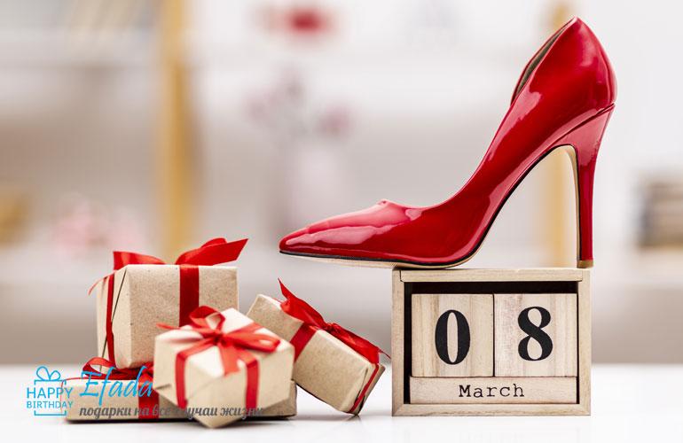 Подарки-любимым-дамам-на-8-Марта-в-международный-женский-день